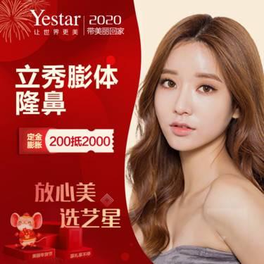 https://heras.igengmei.com/service/2020/01/01/ef0289113f-half