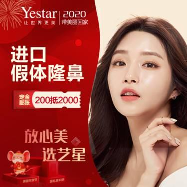 https://heras.igengmei.com/service/2020/01/01/f31f2d329e-half