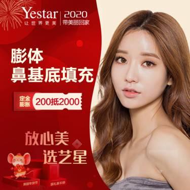 https://heras.igengmei.com/service/2020/01/02/2622abf150-half