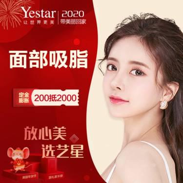 https://heras.igengmei.com/service/2020/01/02/438c68350e-half