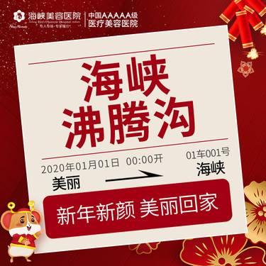 https://heras.igengmei.com/service/2020/01/02/4f2066c02b-half
