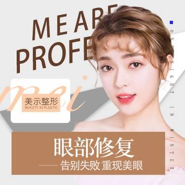 https://heras.igengmei.com/service/2020/01/02/b3e749c1e0-half