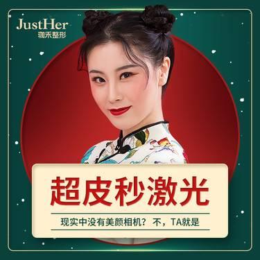https://heras.igengmei.com/service/2020/01/02/b570106ef9-half
