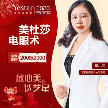 https://heras.igengmei.com/service/2020/01/02/f003f58937-half