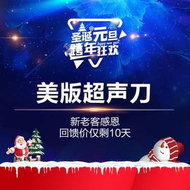 https://heras.igengmei.com/service/2020/01/03/0bb68e4463-half