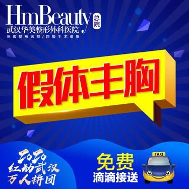 https://heras.igengmei.com/service/2020/01/03/23583d0961-half