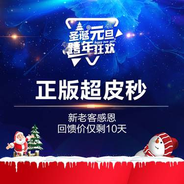 https://heras.igengmei.com/service/2020/01/03/4c503b3b19-half