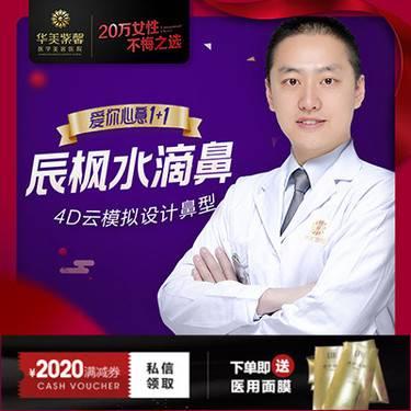 https://heras.igengmei.com/service/2020/01/03/7c544138cb-half