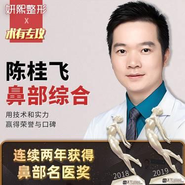 https://heras.igengmei.com/service/2020/01/03/7fb76c57dc-half