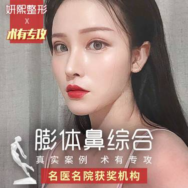 https://heras.igengmei.com/service/2020/01/03/aeec61588e-half