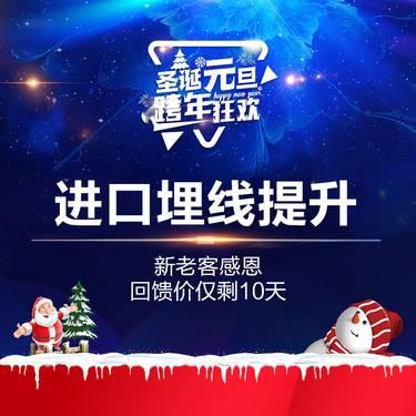 https://heras.igengmei.com/service/2020/01/03/b33a1bf825-half