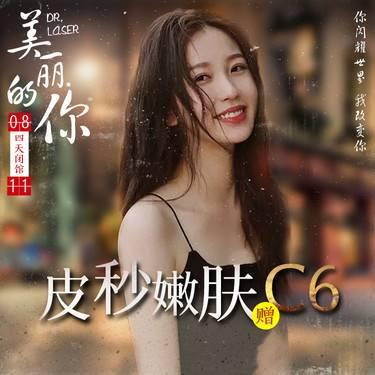 https://heras.igengmei.com/service/2020/01/03/b5f8ce53e2-half