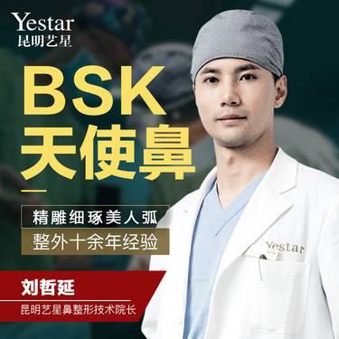 https://heras.igengmei.com/service/2020/01/03/bb9d1dca89-half