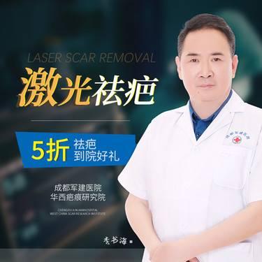 https://heras.igengmei.com/service/2020/01/03/bc99988f34-half