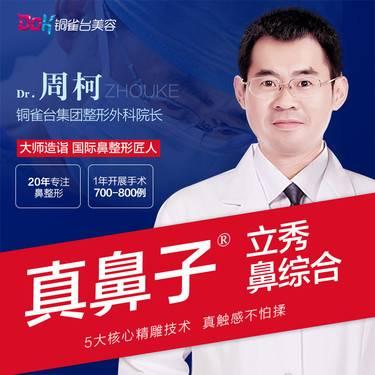 https://heras.igengmei.com/service/2020/01/03/e5fb18484b-half