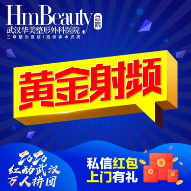 https://heras.igengmei.com/service/2020/01/03/ebac782e38-half