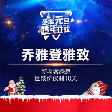 https://heras.igengmei.com/service/2020/01/03/f429349c16-half