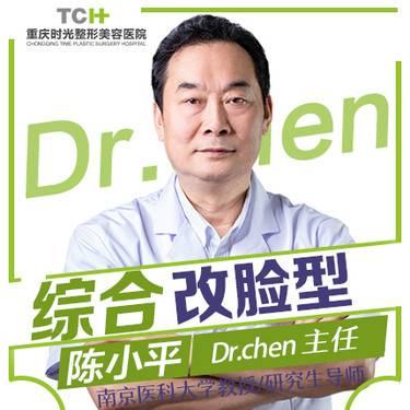 https://heras.igengmei.com/service/2020/01/04/029d0c469b-half
