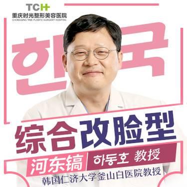 https://heras.igengmei.com/service/2020/01/04/0405e98acb-half