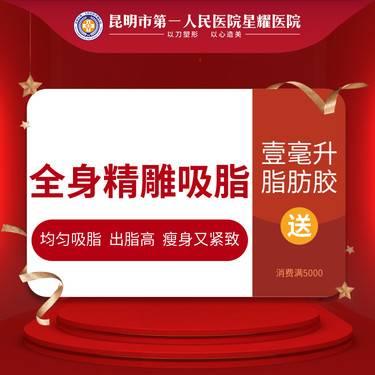 https://heras.igengmei.com/service/2020/01/04/198e3e9048-half