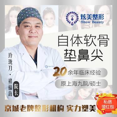 https://heras.igengmei.com/service/2020/01/04/1c0e46c05d-half