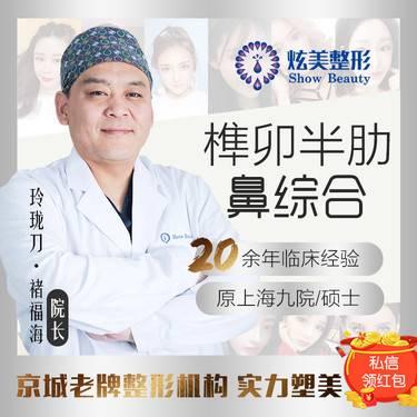 https://heras.igengmei.com/service/2020/01/04/26c36a7570-half