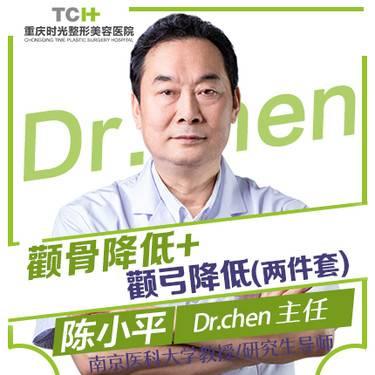 https://heras.igengmei.com/service/2020/01/04/2ce034a42f-half