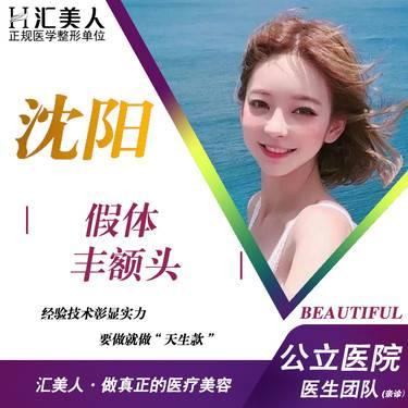 https://heras.igengmei.com/service/2020/01/04/3dbf537ad5-half