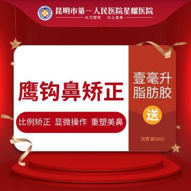 https://heras.igengmei.com/service/2020/01/04/4b4a610f83-half