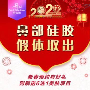 https://heras.igengmei.com/service/2020/01/04/631bb64f7b-half