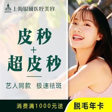 https://heras.igengmei.com/service/2020/01/04/674f279795-half