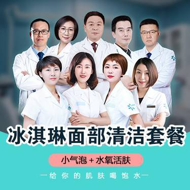 https://heras.igengmei.com/service/2020/01/04/d01eb83114-half