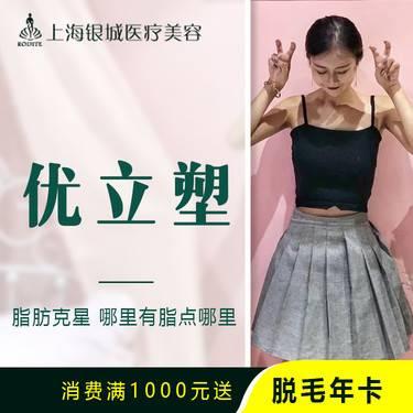 https://heras.igengmei.com/service/2020/01/04/d853df1f99-half