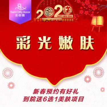 https://heras.igengmei.com/service/2020/01/04/f3802d0a93-half