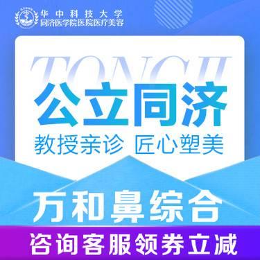 https://heras.igengmei.com/service/2020/01/05/00af0be873-half