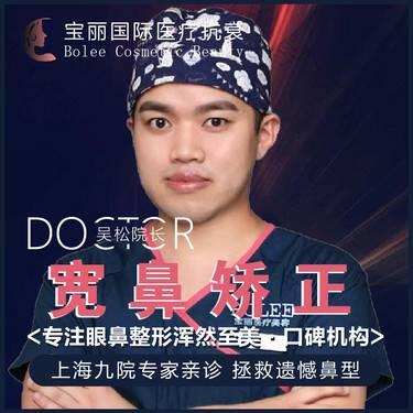 https://heras.igengmei.com/service/2020/01/05/02193d8fe2-half