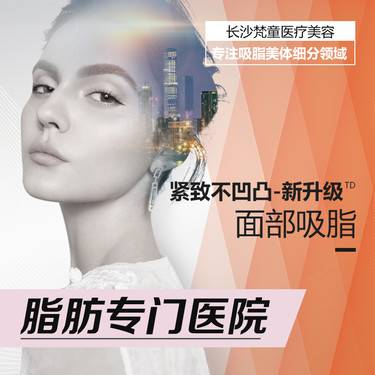 https://heras.igengmei.com/service/2020/01/05/078e43e2eb-half