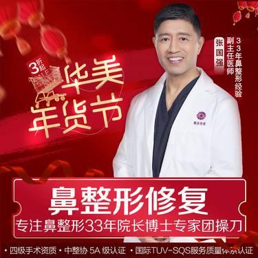 https://heras.igengmei.com/service/2020/01/05/0f6f82f28e-half