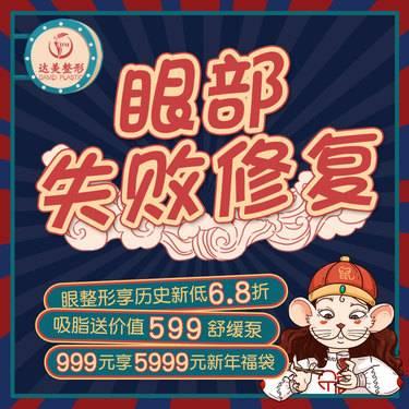 https://heras.igengmei.com/service/2020/01/05/150e0a673a-half