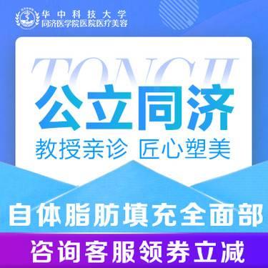 https://heras.igengmei.com/service/2020/01/05/2b3fab49d8-half