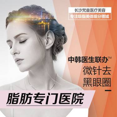 https://heras.igengmei.com/service/2020/01/05/486c61d5ca-half