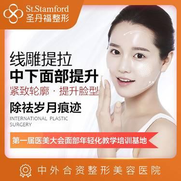 https://heras.igengmei.com/service/2020/01/05/4a63cab954-half