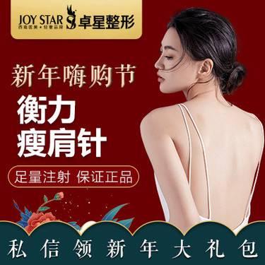 https://heras.igengmei.com/service/2020/01/05/5121aca80a-half
