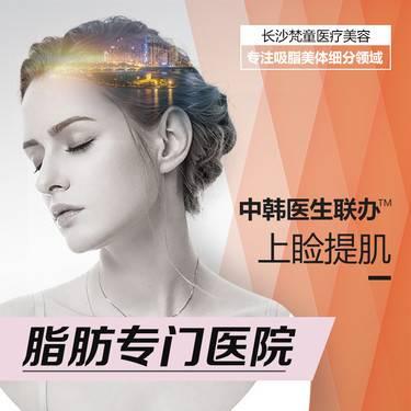 https://heras.igengmei.com/service/2020/01/05/54bf67740b-half