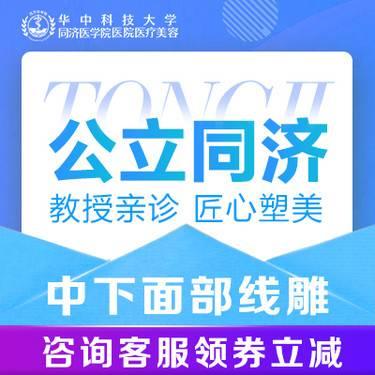 https://heras.igengmei.com/service/2020/01/05/5c63f6f8b8-half