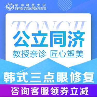 https://heras.igengmei.com/service/2020/01/05/5d6f5b921a-half