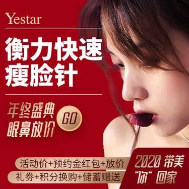 https://heras.igengmei.com/service/2020/01/05/6512edb745-half