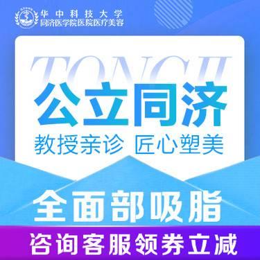 https://heras.igengmei.com/service/2020/01/05/67856717a4-half