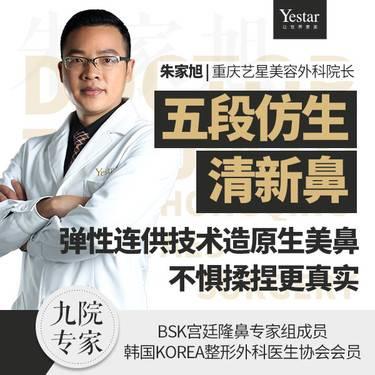 https://heras.igengmei.com/service/2020/01/05/6f363fe16e-half