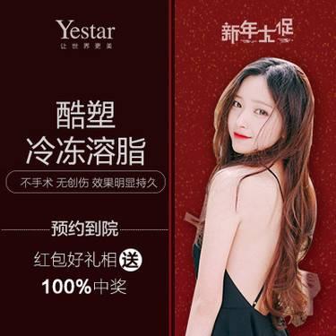 https://heras.igengmei.com/service/2020/01/05/a189eed502-half